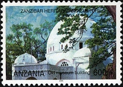 Zanzibar Heritage and Culture - Old museum building - Philately Tanzania stamps
