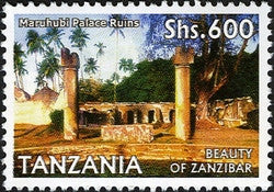 Beauty of Zanzibar - Maruhubi Palace Ruins - Philately Tanzania stamps