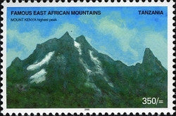 Famous East African Mountains - Mount Kenya - Philately Tanzania stamps
