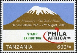 Phila-Africa Stamp Exhibition '06 - Philately Tanzania stamps