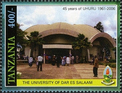 45th Anniversary of Tanzania Independence (1961-2006) - The University of Dar es Salaam - Philately Tanzania stamps