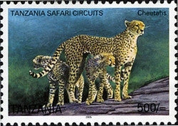 Tanzania Safari Circuits - Cheetah - Philately Tanzania stamps