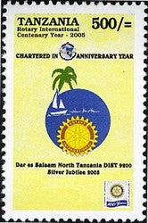100th Anniversary of Rotary International - Silver Jubilee of Rotary Club Dar es Salaam - Philately Tanzania stamps