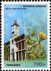 Historical Zanzibar - Bet el Ajaib and Cloves - Philately Tanzania stamps