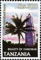 Beauty of Zanzibar - The Light Signal Tower - Philately Tanzania stamps