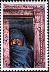 Zanzibar Heritage and Culture - BuiBui outdoor traditional dress - Philately Tanzania stamps