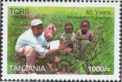 40th Anniversary of TCRS - Philately Tanzania stamps