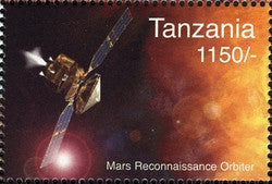 Space Anniversaries - Mars Reconnaissance Orbiter - Philately Tanzania stamps