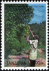 Zanzibar Heritage and Culture - Clove harvesting Pemba - Philately Tanzania stamps