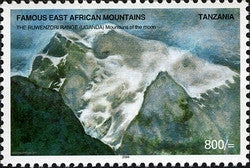 Famous East African Mountains - The Ruwenzori Range - Philately Tanzania stamps