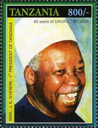 45th Anniversary of Tanzania Independence (1961-2006) - Mwl. J. K. Nyerere - First President of Tanzania - Philately Tanzania stamps