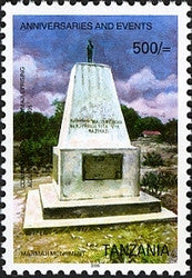 Anniversaries & Events - Majimaji Monument - Philately Tanzania stamps