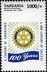 100th Anniversary of Rotary International - Philately Tanzania stamps