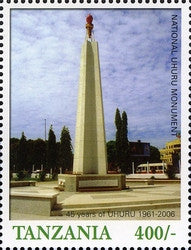 45th Anniversary of Tanzania Independence (1961-2006) - National Uhuru Monument - Philately Tanzania stamps