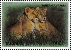 Tanzania Safari - Lionesses - Philately Tanzania stamps