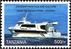 Zanzibar Heritage and Culture - Modern sea transport Pemba-Zanzibar - Philately Tanzania stamps
