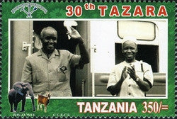 30th Anniversary of TAZARA - Philately Tanzania stamps