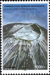 Famous East African Mountains - Ol Doinyo Lengai, The Summit with Crater - Philately Tanzania stamps