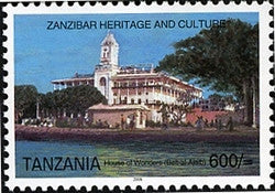 Zanzibar Heritage and Culture - House of Wonders - Philately Tanzania stamps