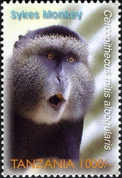 Species of Zanzibar - Preserve - Sykes Monkey - Philately Tanzania stamps