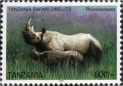 Tanzania Safari Circuits - Rhinoceros - Philately Tanzania stamps