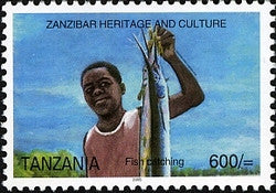 Zanzibar Heritage and Culture - Fish catching - Philately Tanzania stamps