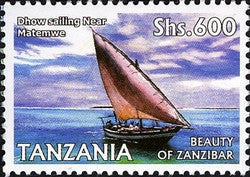 Beauty of Zanzibar - Dhow sailing near Matemwe - Philately Tanzania stamps