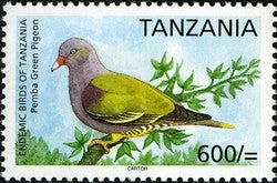 Endemic Birds of Tanzania - Pemba Green Pigeon - Philately Tanzania stamps