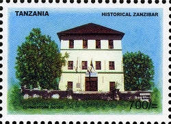 Historical Zanzibar - Livingstone House - Philately Tanzania stamps
