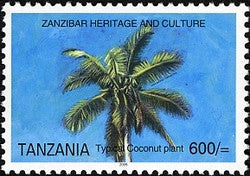 Zanzibar Heritage and Culture - Coconut - Philately Tanzania stamps