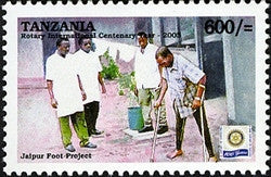 100th Anniversary of Rotary International - Jaipur Foot Project - Philately Tanzania stamps