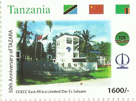 CCECC East Africa - Philately Tanzania stamps