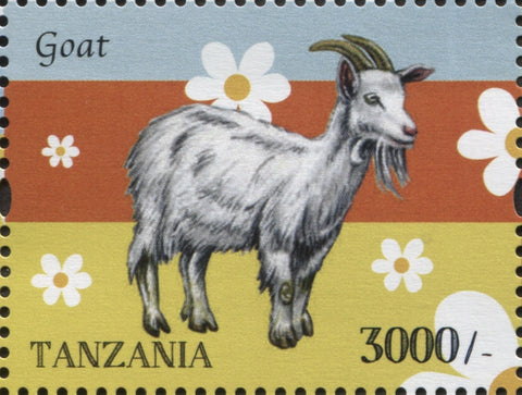 Farm Animals - Goat - Philately Tanzania stamps