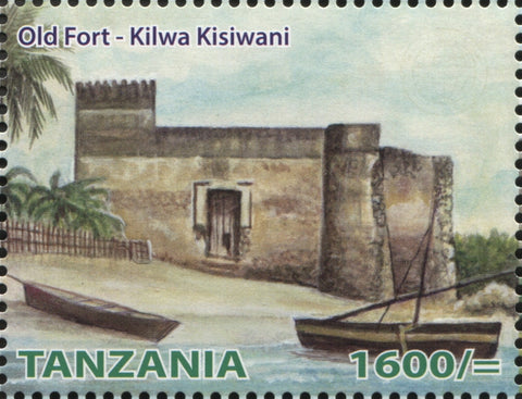 Heritage Site-Kilwa Kisiwani - Philately Tanzania stamps