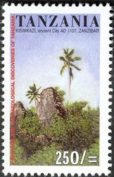 Paintings and Archaelogical discoveries of Tanzania - Kisimkazi 1107AD - Philately Tanzania stamps