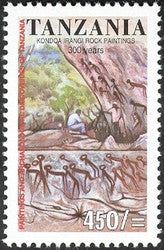 Paintings and Archaelogical discoveries of Tanzania - Kondoa Irangi rock paintings - Philately Tanzania stamps