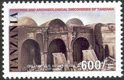 Paintings and Archaelogical discoveries of Tanzania - Great Mosque, Kilwa Kisiwani - Philately Tanzania stamps