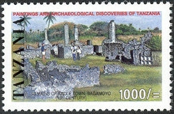 Paintings and Archaelogical discoveries of Tanzania - Remains of Kaole Town, Bagamoyo - Philately Tanzania stamps