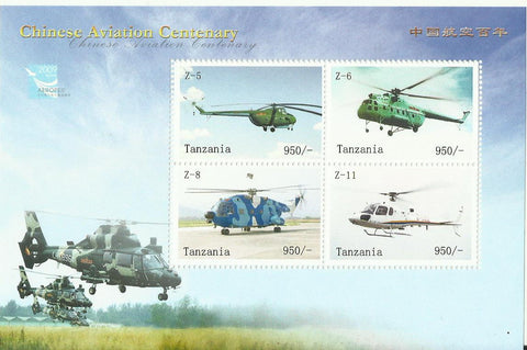 Chinese Aviation - Sheetlet - Philately Tanzania stamps