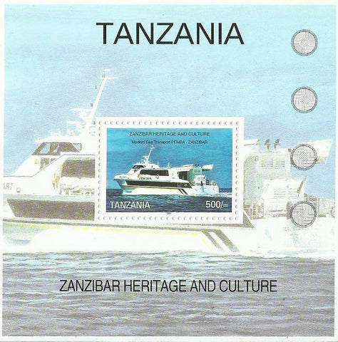 Zanzibar Heritage and Culture - Modern sea transport Pemba-Zanzibar - Souvenir - Philately Tanzania stamps