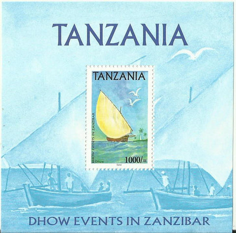 Dhow Events in Zanzibar - Dhow - Souvenir - Philately Tanzania stamps