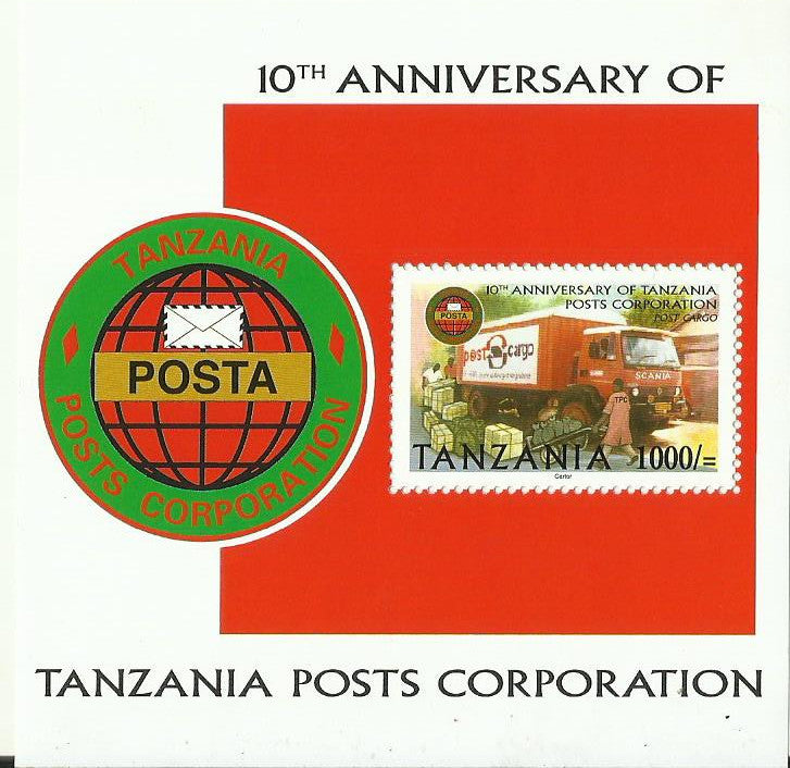 10th Anniversary of Tanzania Posts Corporation 1994-2004 - Souvenir - Philately Tanzania stamps
