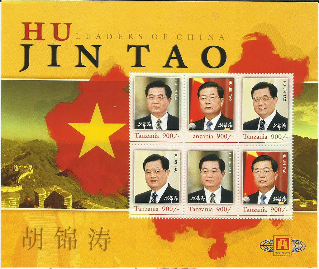 Leaders of China - Sheetlet - Philately Tanzania stamps