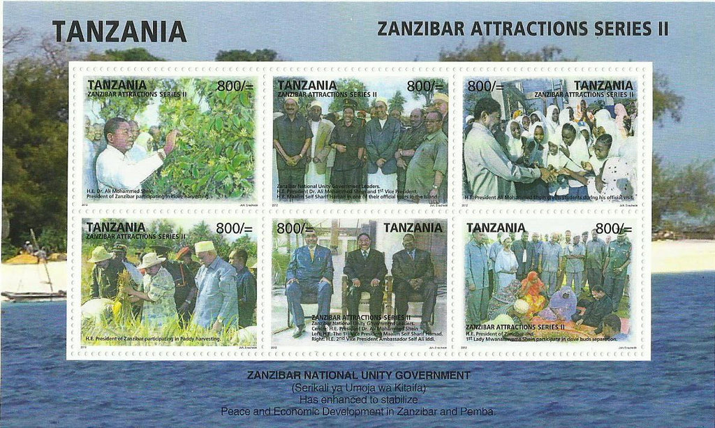 Zanzibar Attractions series II - Sheetlet - Philately Tanzania stamps