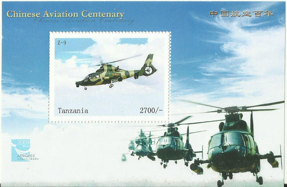 Chinese Aviation - Z9 - Souvenir - Philately Tanzania stamps