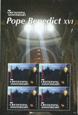 Fifth Papal Anniversary - Pope Benedict XVI - Sheetlet - Philately Tanzania stamps
