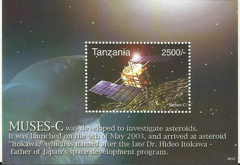 Space Anniversaries - Muses - C - Souvenir - Philately Tanzania stamps