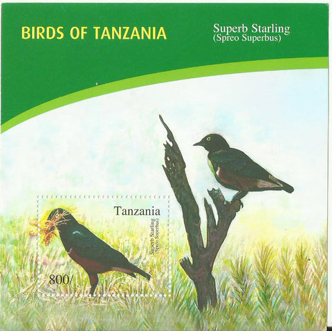 Birds of Tanzania - Superb Starling - Souvenir - Philately Tanzania stamps
