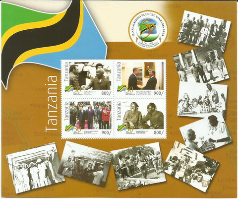 50 Years of Independence - Sheetlet - Philately Tanzania stamps