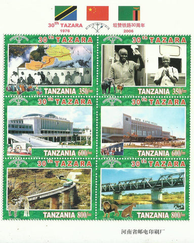 30th Anniversary of TAZARA - Sheetlet - Philately Tanzania stamps